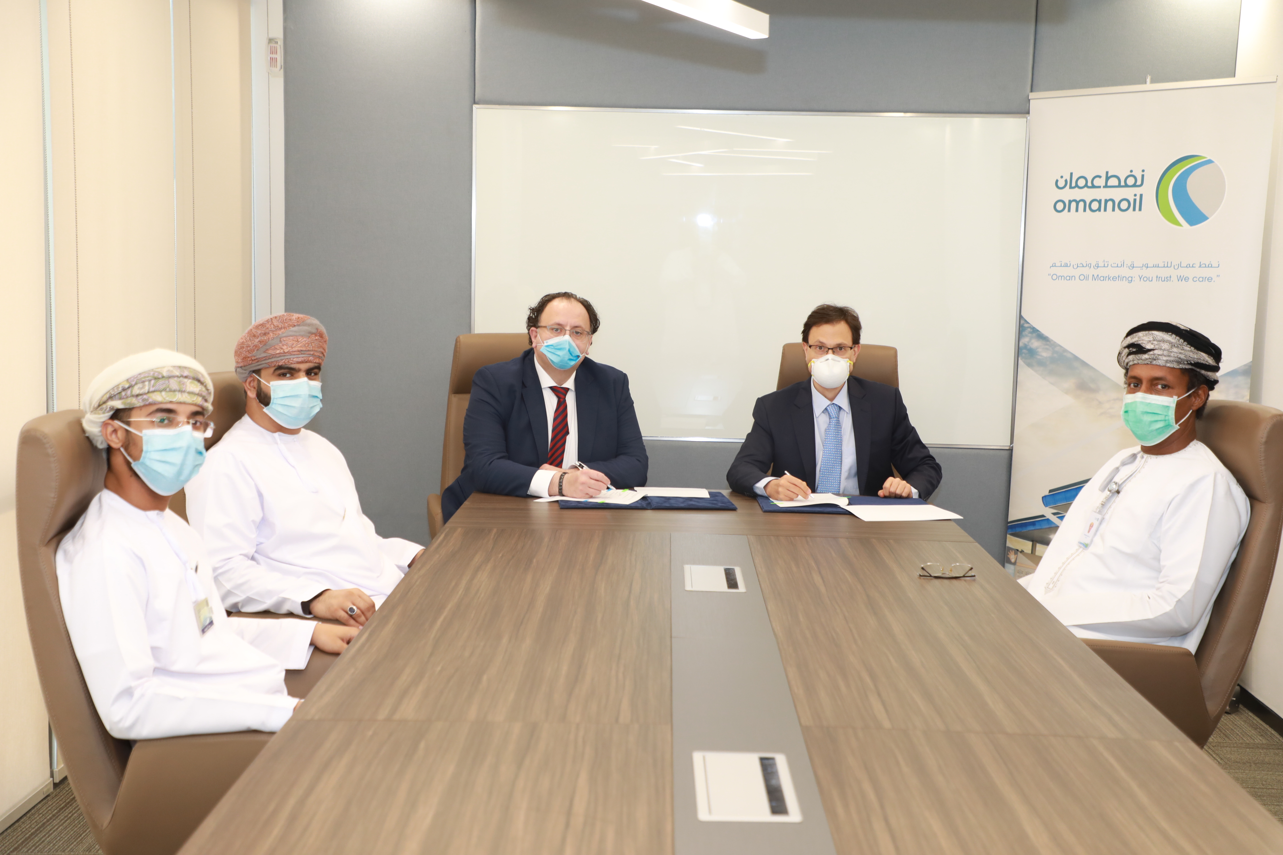 Agreement with Oman Oil Marketing Company (OOMCO) image